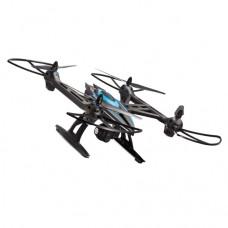 Overmax X-bee drone 7.2 FPV