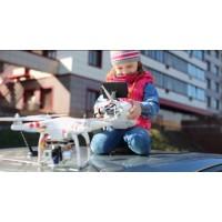 Kā izvēlēties dronu priekš bērna?