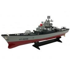 R/C Ship Cruiser 1:250 (DEMO)